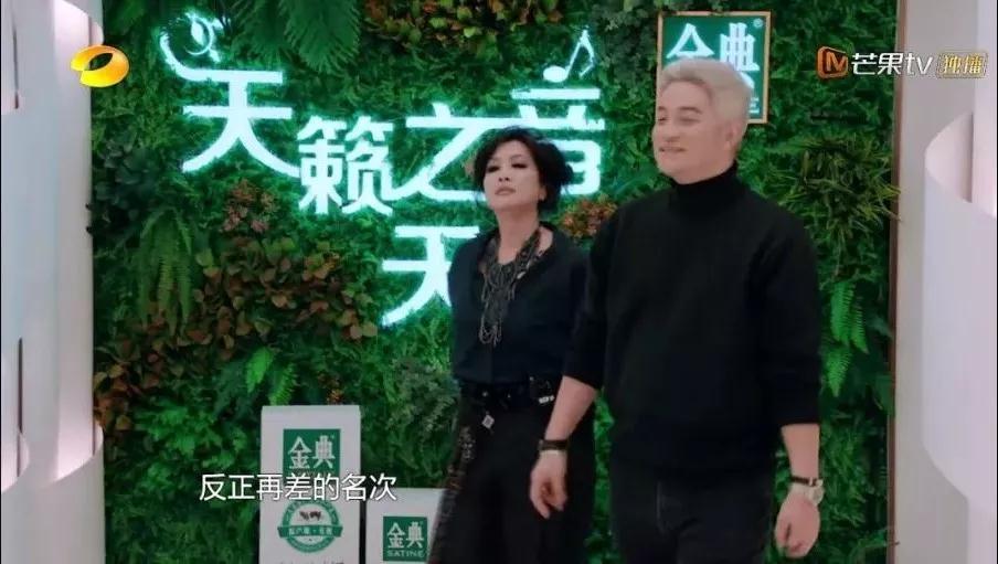 """快来看,芒果台节目""""歌手""""的绿植墙"""